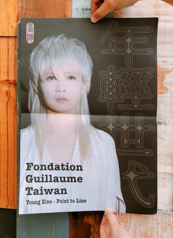 ICD-Intercoiffure---Fondation-Guillaume-Taiwan
